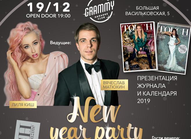 """""""TOUCH magazine – 2019"""""""