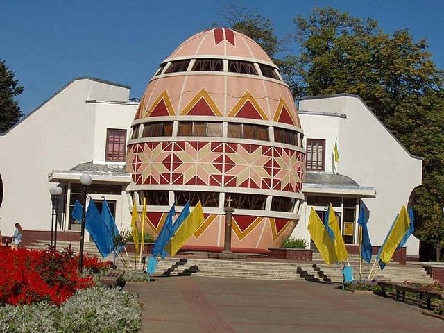 Музей Пысанка, Коломыя