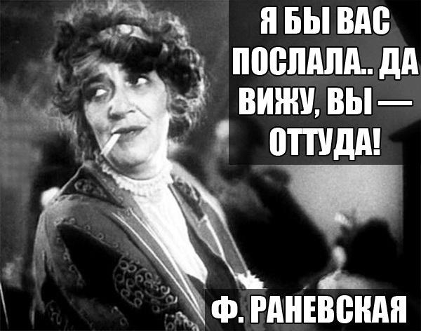 Цитаты известных женщин
