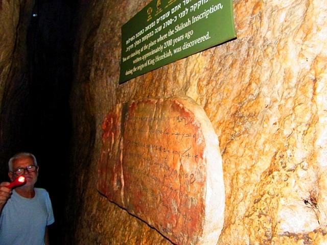 Цікаві місця Єрусалиму: тунель Хізкіягу