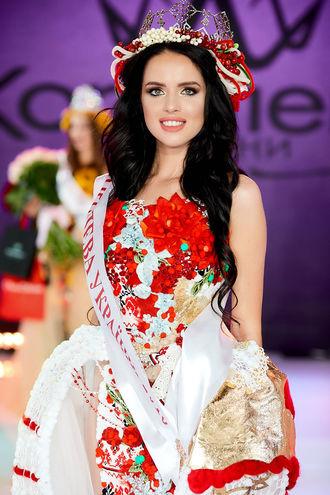 Королева України 2018