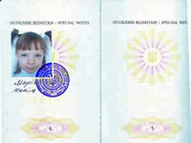 Где вписать и вклеить фото ребенка в загранпаспорт родителя