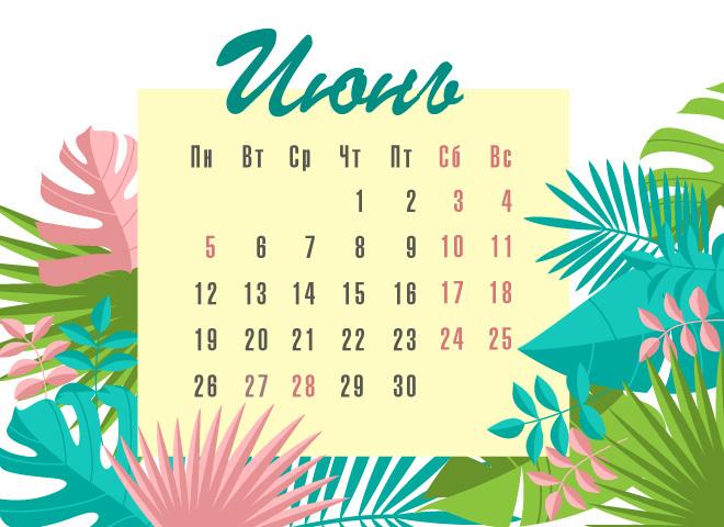 Как провести выходные 10 и 11 июня Сходить на Bosco Fresh Fest 2019 в 2019 году