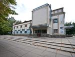 Кинотеатр Проминь