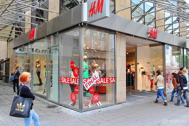 Магазин H&М