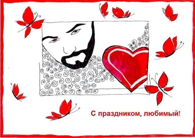 Любимому