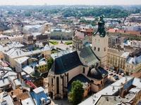День города Львов