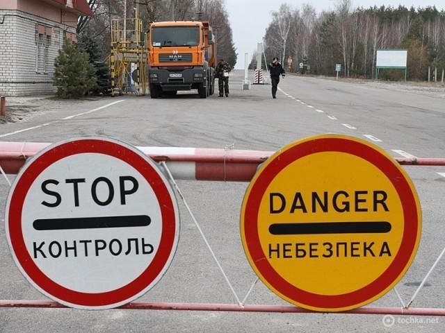 Їдемо на екскурсію до Чорнобиля