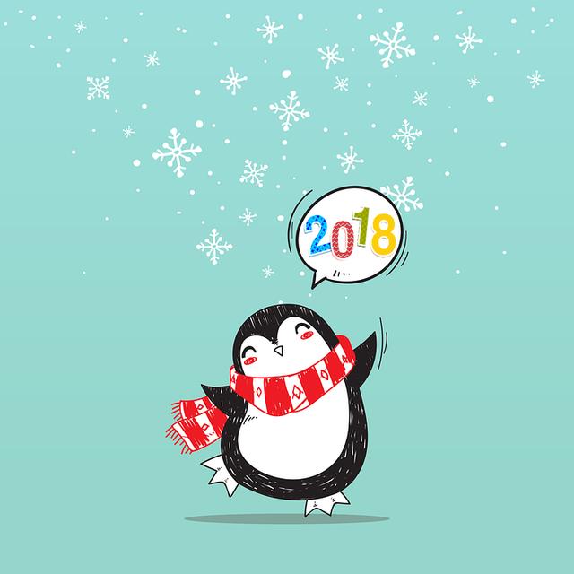 Мимимишные открытки на Новый год 2018