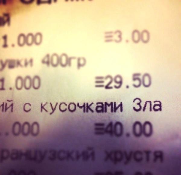Смешные чеки в магазинах