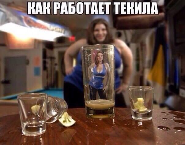 картинки красивые с алкоголем