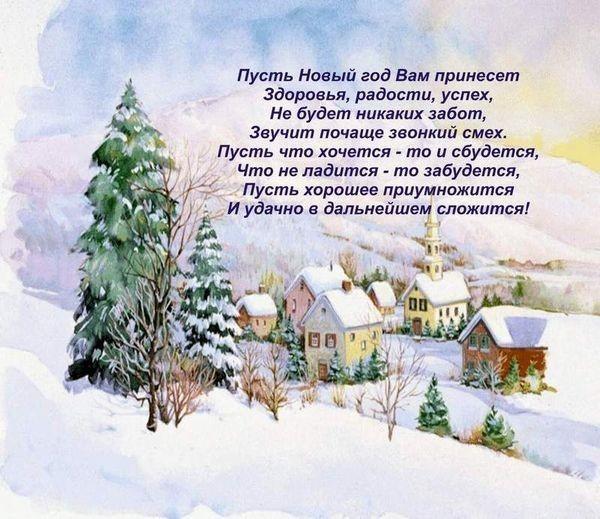 Картинки с Новым годом 2014