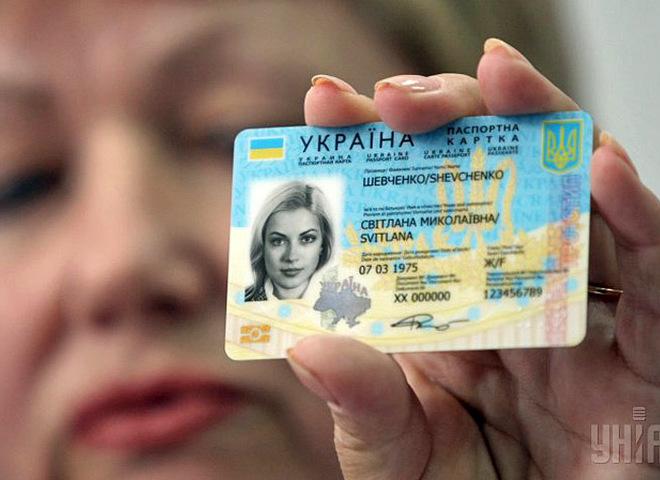 Биометрический паспорт: для чего он нужен