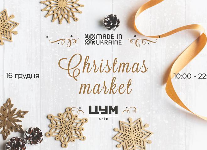 Made in Ukraine Christmas Market