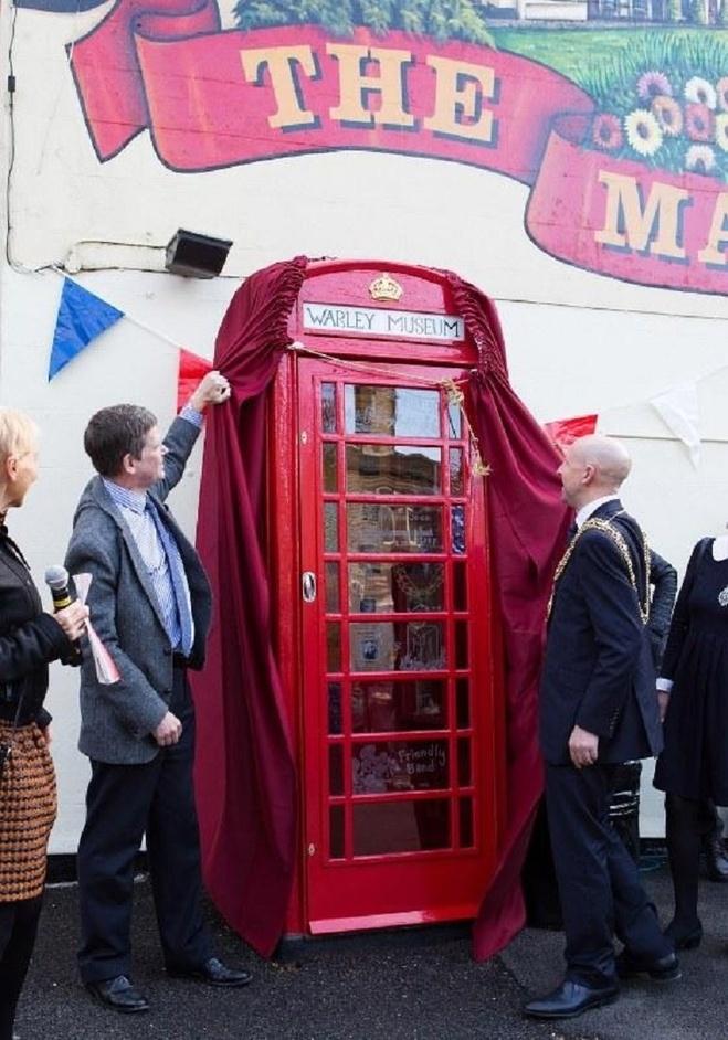 У Британії відкрили найменший музей в світі