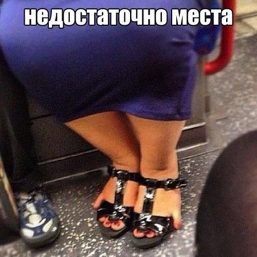 Фотоприкол про обувь по размеру