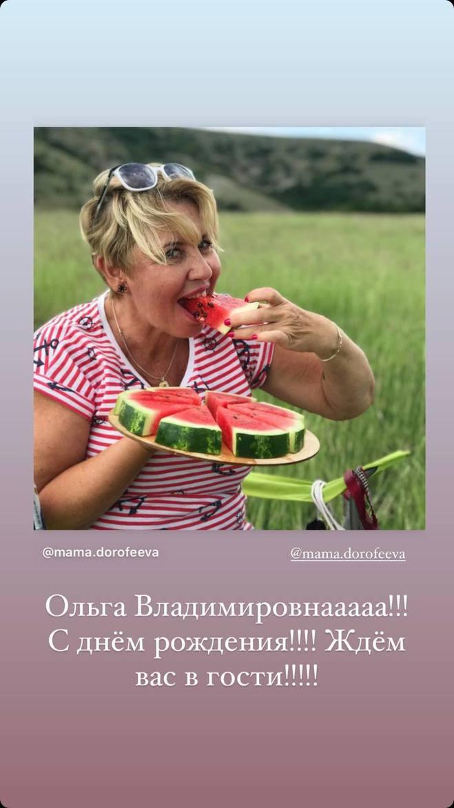 Мама Наді Дорофєєвої