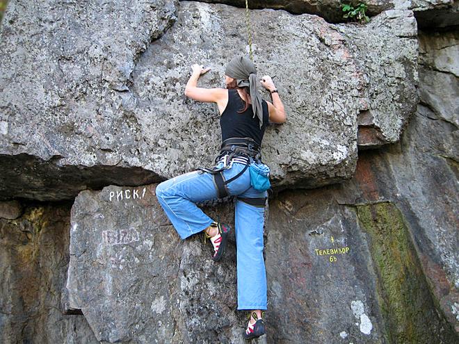 Скелелазіння в Україні: Мальовничі скелі Южноукраїнська