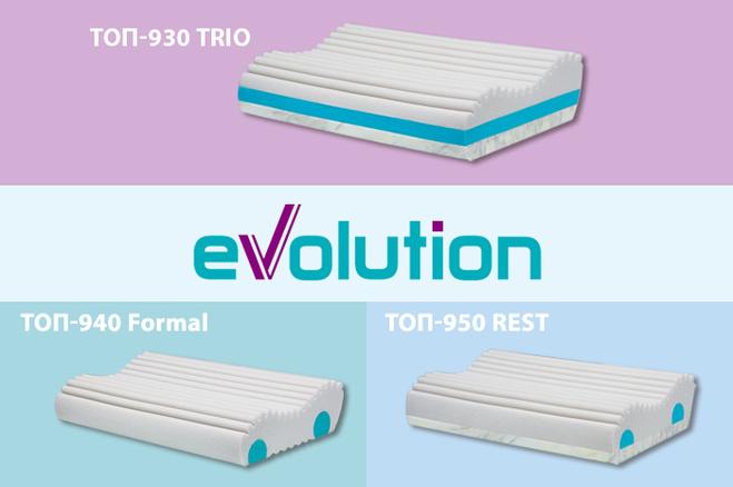 Как выбрать ортопедическую подушку для комфортного сна: правила и советы