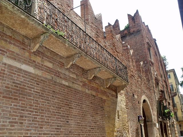 Будинок Ромео
