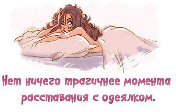 Еротичні картинки з надписами фото 108-72