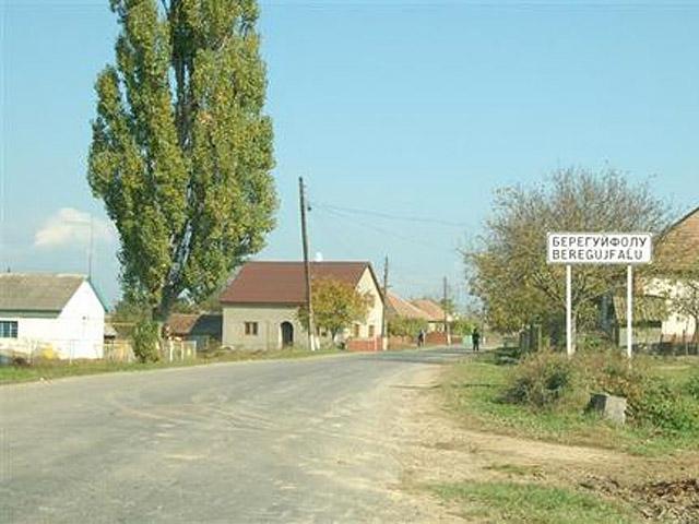 Смішні назви населених пунктів: Берегуйфалу, Україна