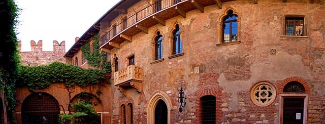 Достопримечательности Вероны: дом Джульетты