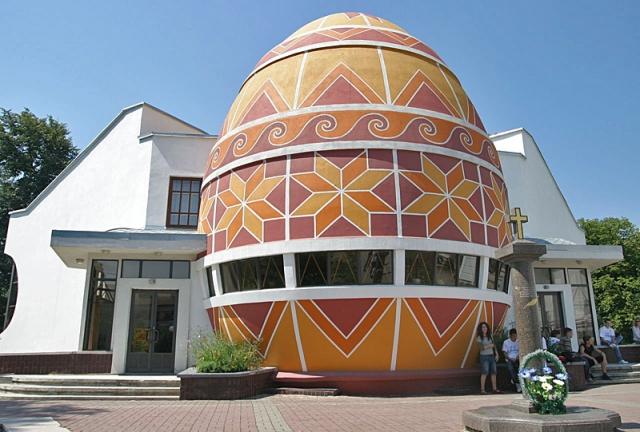 Музей «Писанка», Коломыя