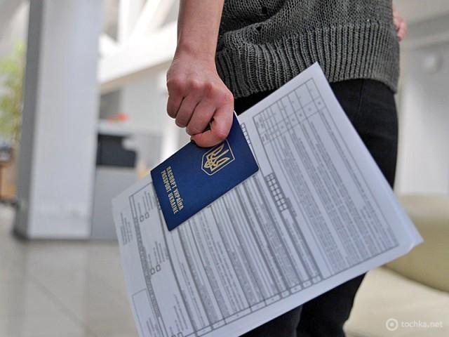 Як отримати шенгенську візу