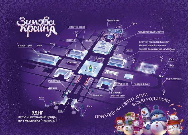 У Києві з'явився каток площею 4000 кв.м