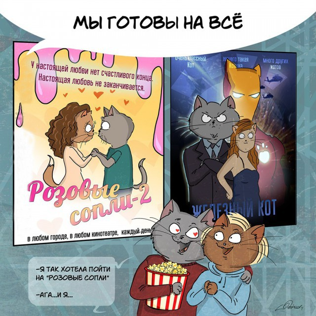 """Романтическая подборка """"Когда мы влюблены"""""""