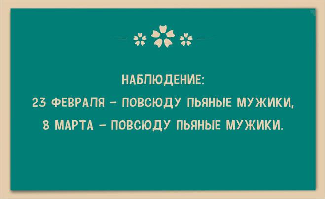 ТОП лучших картинок про 8 марта