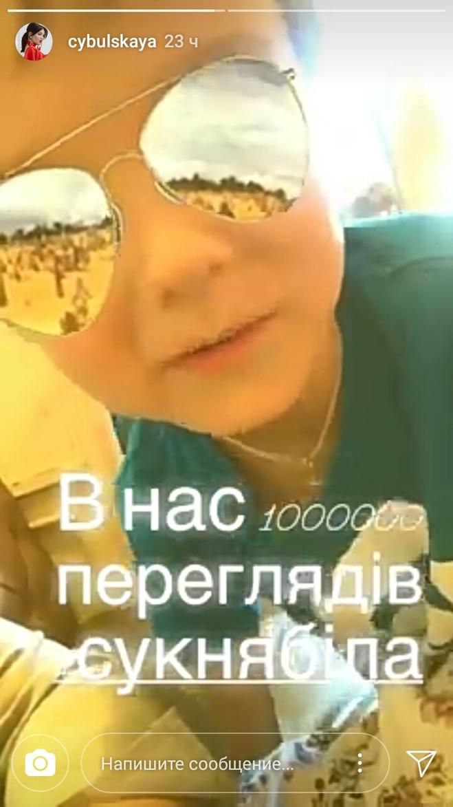 сын Оли Цибульской