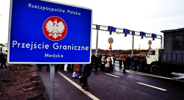 5 способів дістатися до Польщі і не збанкрутувати
