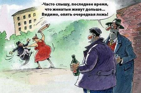 Забавные карикатуры
