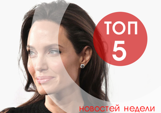 488 tochka top5 111