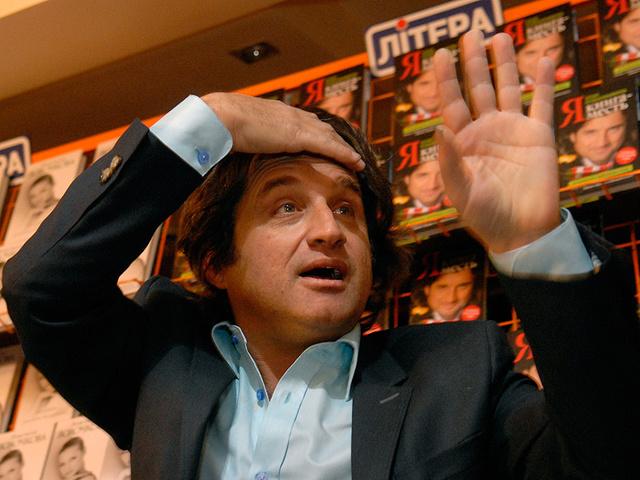 Автограф Волочковой и Кушанашвили