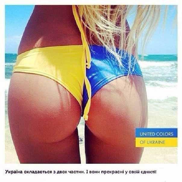Україна прекрасна у своїй єдності