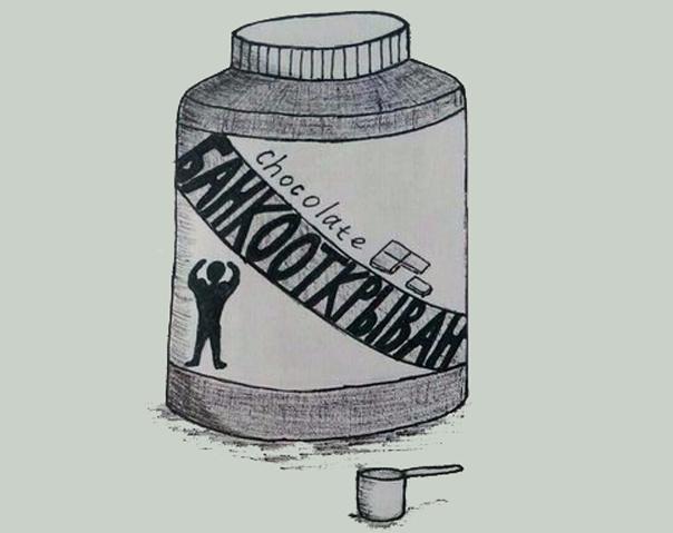 Таблетки, которые действительно нужны