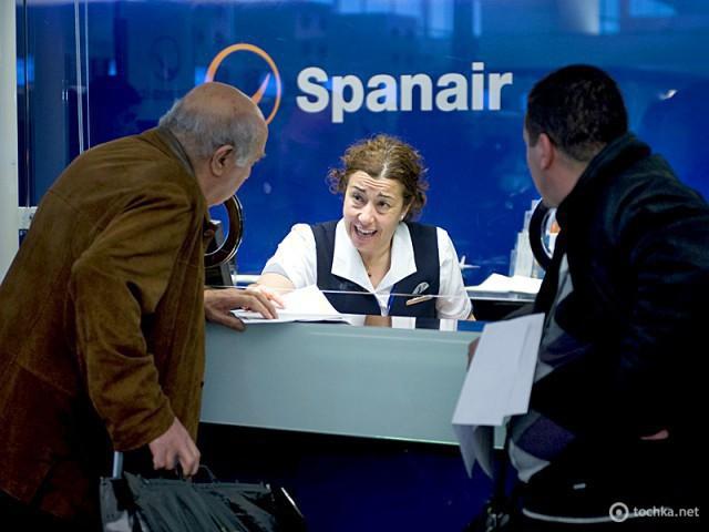 Основные фразы испанского языка
