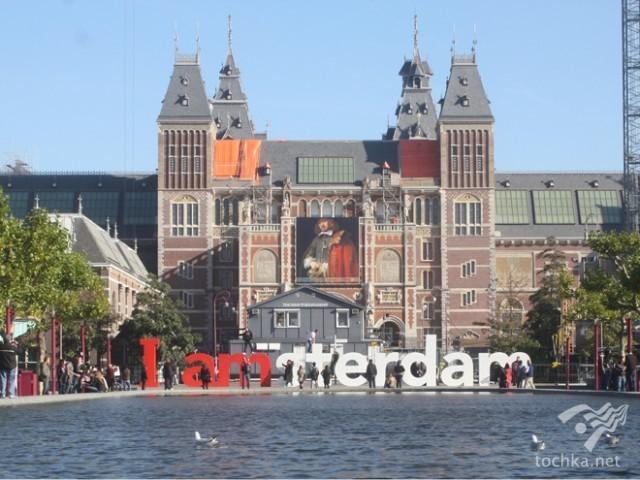Мемминген – Париж – Брюссель – Амстердам или 4 неожиданных дня в Европе