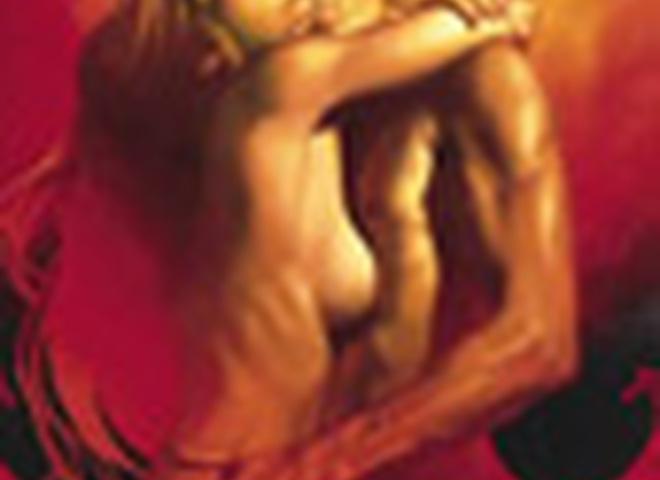 «Гормон оргазма»