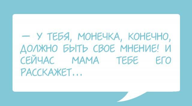 Подборка Одесских диалогов