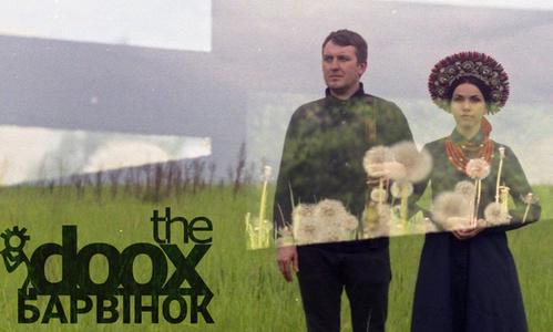 """Премьера: The Doox презентовала композицию """"Барвинок"""""""