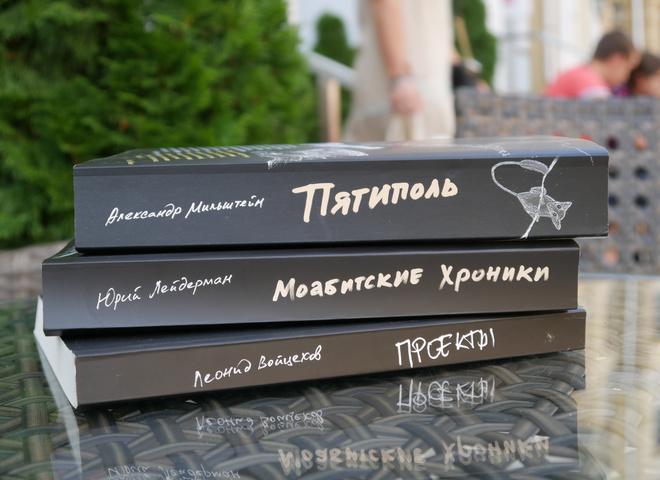 На Форуме издателей презентуют серию книг, написанных художниками