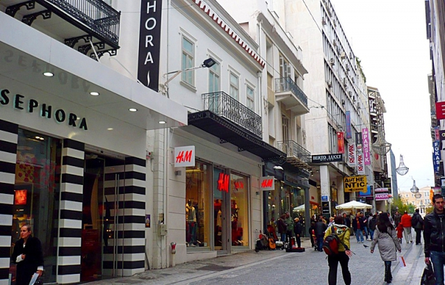 Цікаві місця Афін: Вулиця Ерму
