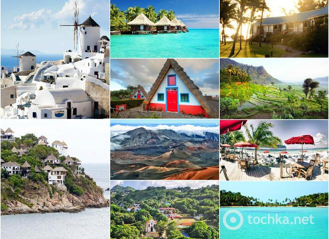 Найкращі острова планети за версією TripAdvisor