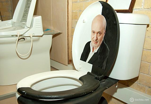 Музей истории туалета, Киев