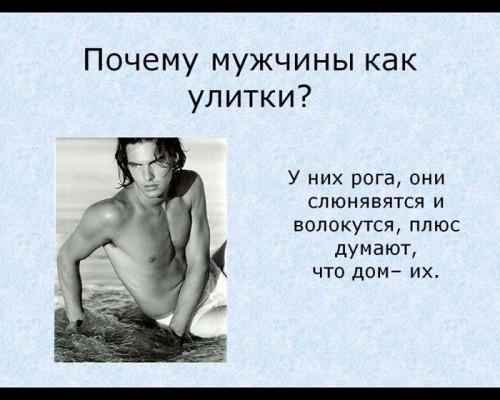 смешные мужчины картинки