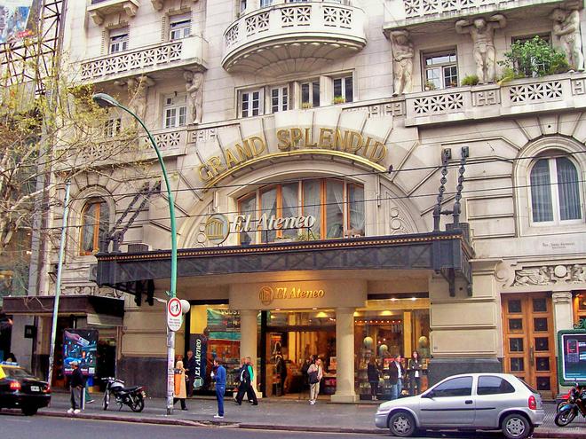 Самые необычные магазины мира. Libreria El Ateneo Grand Splendid
